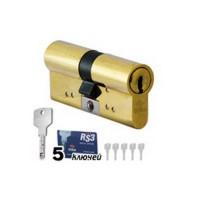 CISA OH 3S0.31.66 C5 (35х50) цвет-золото, ключ-ключ