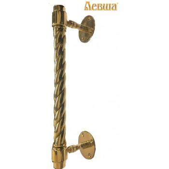 Дверная ручка латунная ГЕНЕРАЛЬСКАЯ с латунной витой державкой межосевое расстояние 325мм ручной работы для исторических объектов